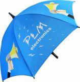 Promotional Spectrum Sport Medium Umbrella