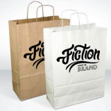 Kraft Paper Bag with twisted paper handles - Small