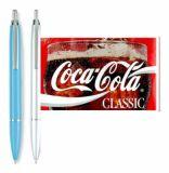 Promotional Premium Banner Pen